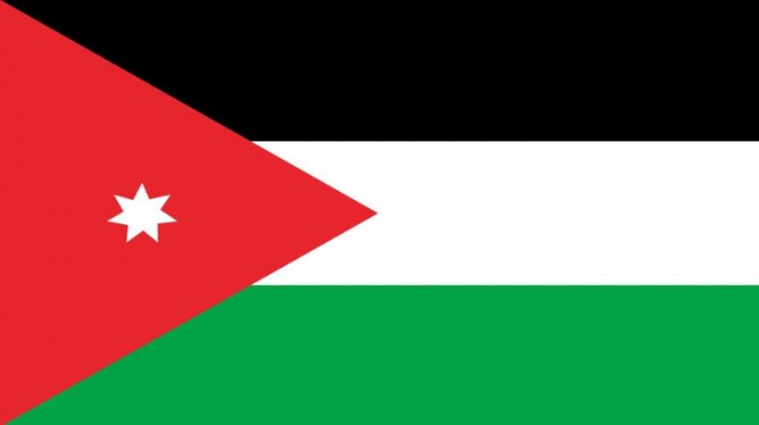Ürdün kiraladığı toprakları İsrail'den geri istedi