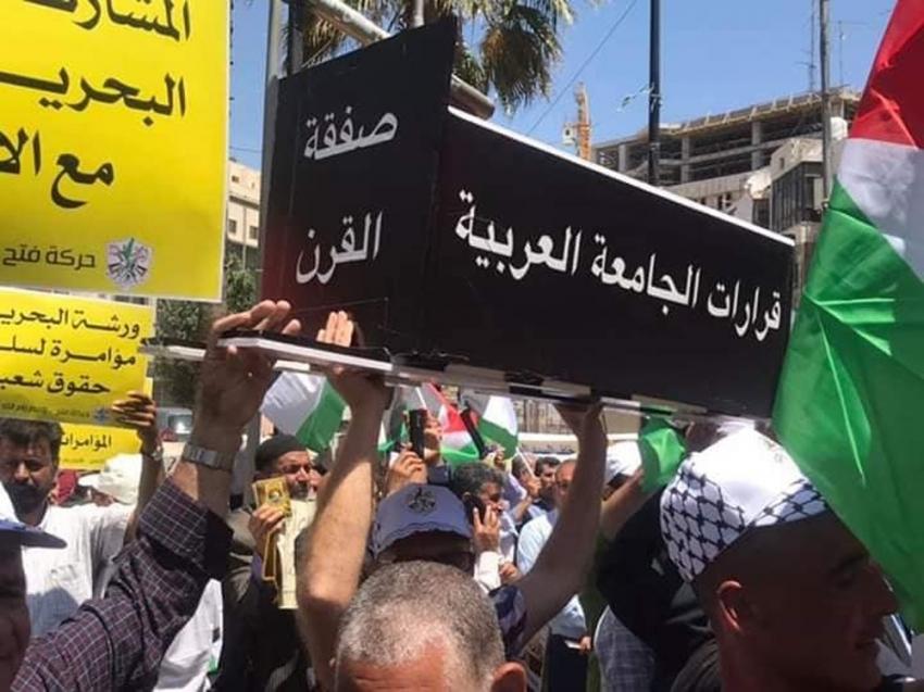 Filistinliler ABD'nin Yüzyılın Anlaşması'nı protesto etti