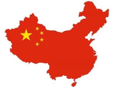 Çin'den referanduma ilişkin açıklama