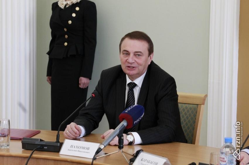 Karadenizli belediye başkanları Rusya'da bir araya gelecek