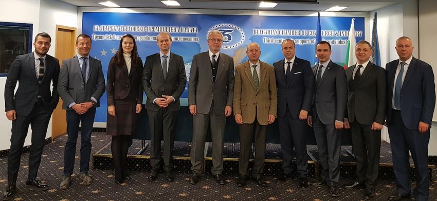 BALKANTÜRKSİAD'ın son durağı Bulgaristan oldu