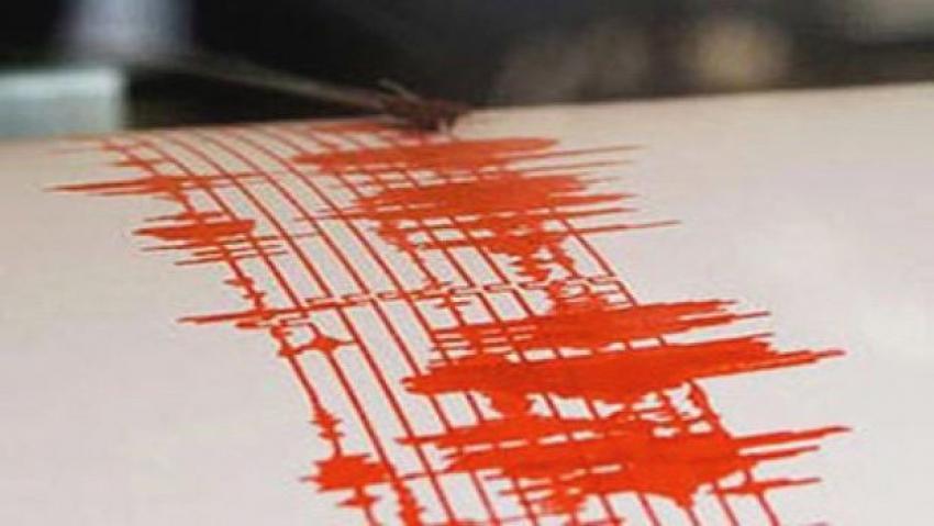 Japonya ve Avustralya'da deprem