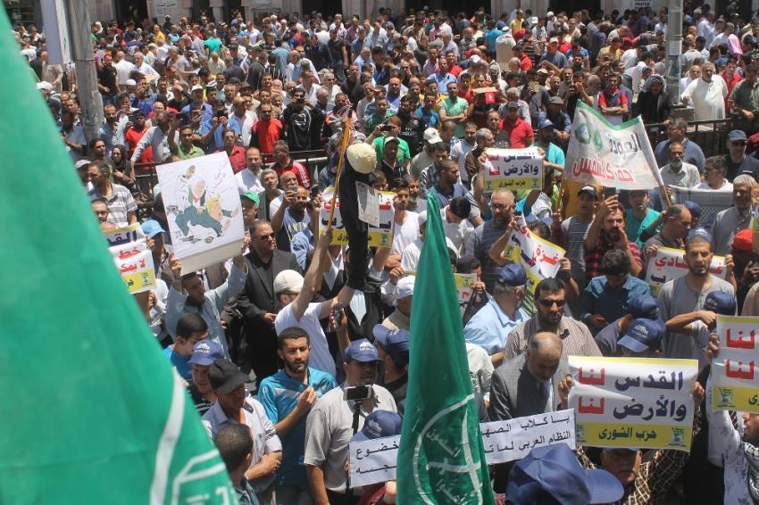 Ürdünlüler ABD'yi protesto etti