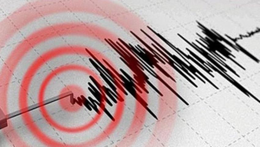 Depremin merkez üssü ve şiddeti açıklandı
