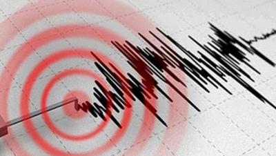 Tokat'ta deprem
