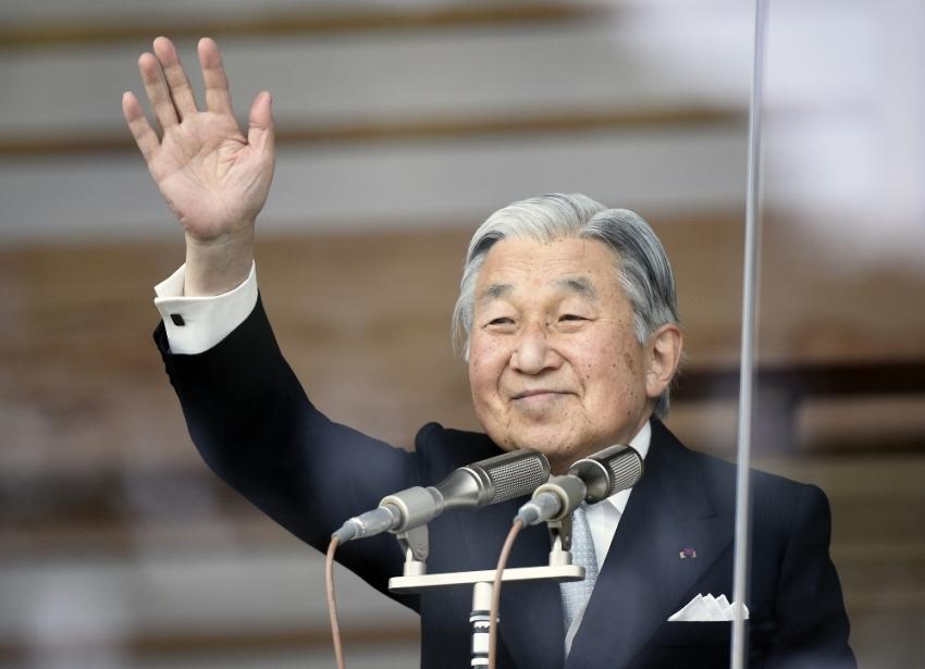 Japonya'da 200 sonra bir ilk