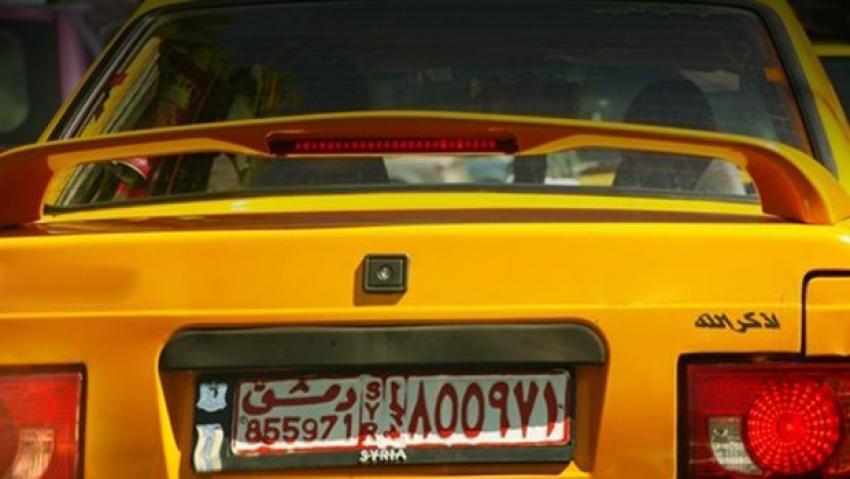 Trafikte yeni dönem! Suriyelilere...