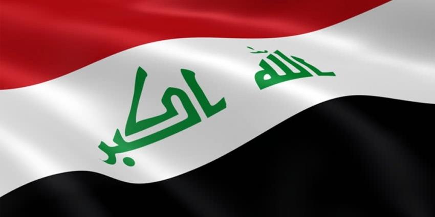 Irak'tan ABD'ye İran resti