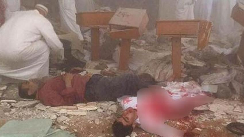 Kuveyt'teki cami saldırısında önemli gelişme!