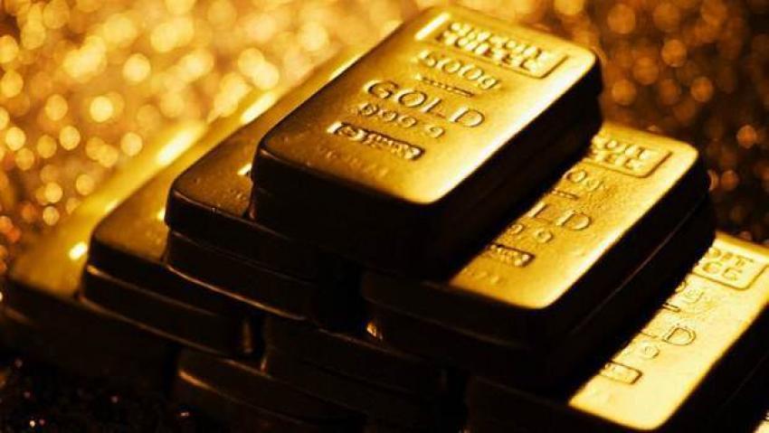 Altın ithalatı haziranda yüzde 94 azaldı