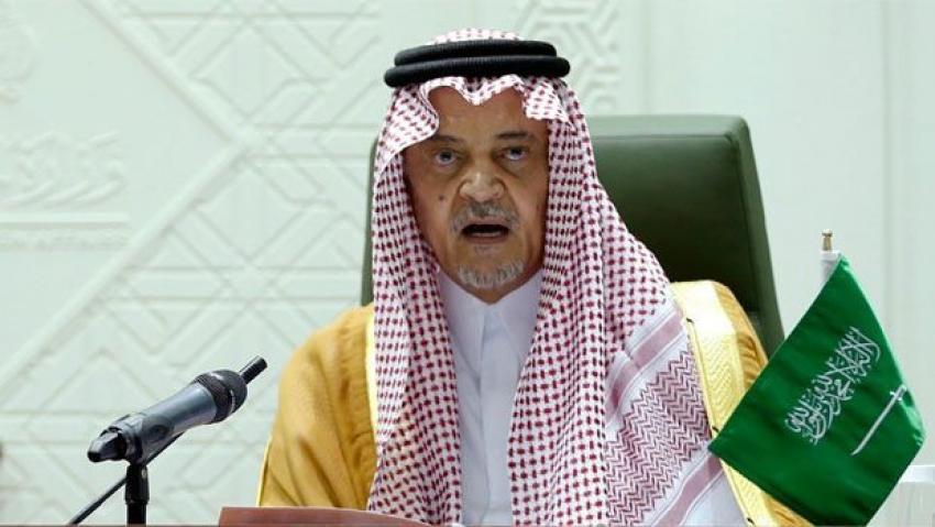 Eski Suudi bakan hayatını kaybetti