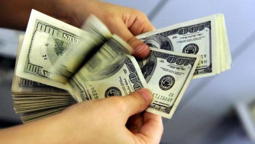 Fed'den faiz artışı açıklaması