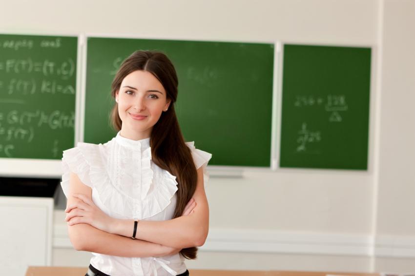 5 bin öğretmen atanacak
