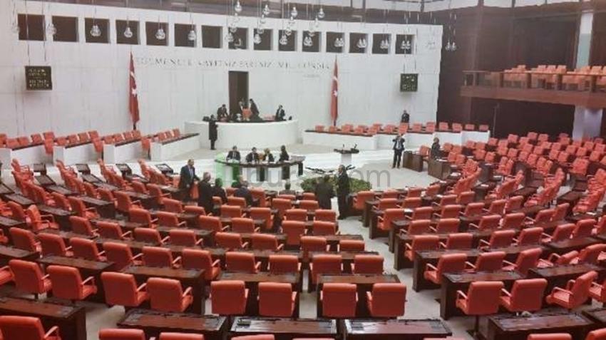 """TBMM'de dört partiden """"Doğu Akdeniz"""" bildirisi"""
