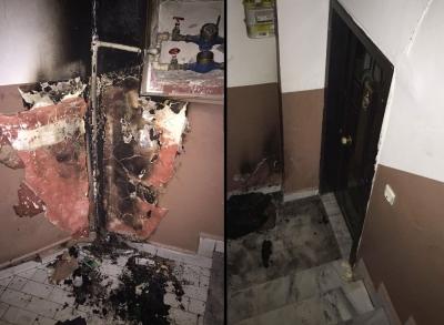 Korkutan yangınlarda kundaklama iddiası