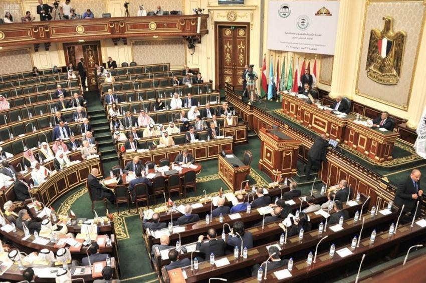 Arap Parlametnosu, Kudüs için toplandı