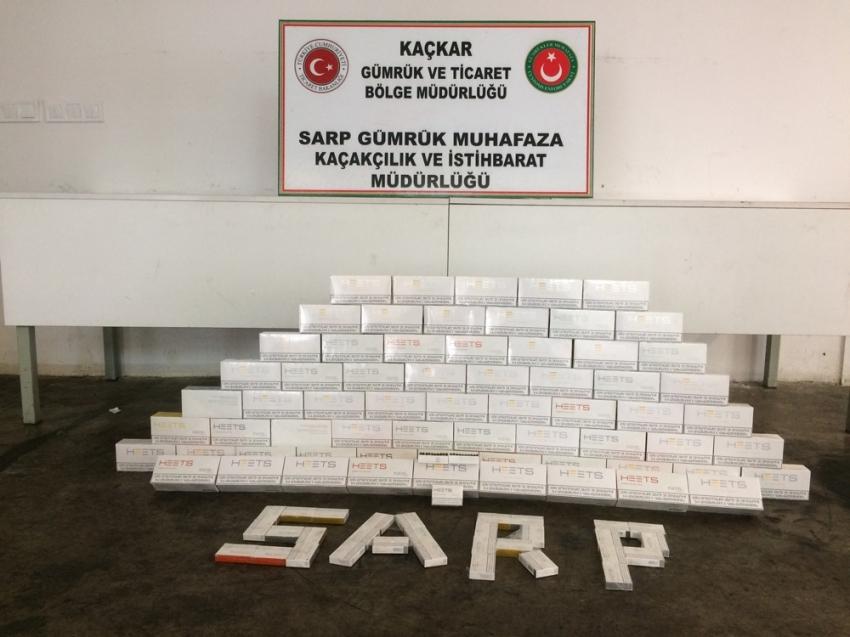Sarp Sınır Kapısı'nda 600 bin liralık kaçak elektronik sigara filtresi ele geçirildi