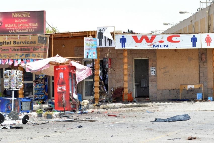Mısır'da bombalı intihar saldırısı!