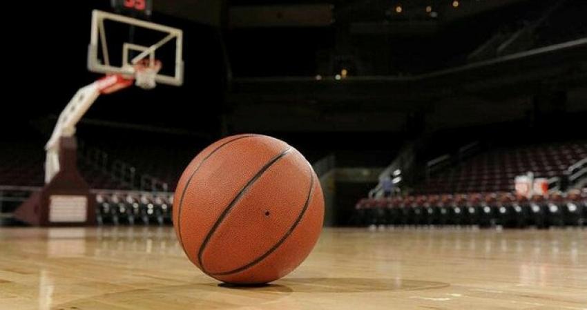 2023 Basketbol Dünya Kupası'nın tarihleri açıklandı