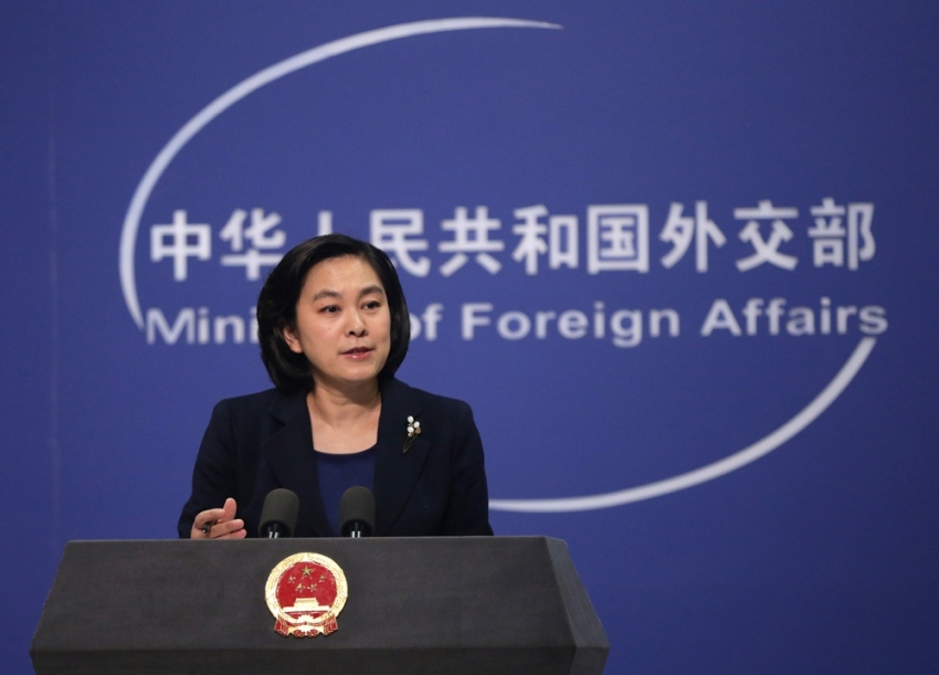 """Çin: """"ABD'nin Venezuela'nın iç işlerine karışması zorbalık"""""""