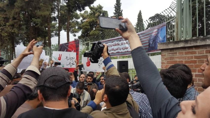 """İran'da """"Trump"""" protestosu"""