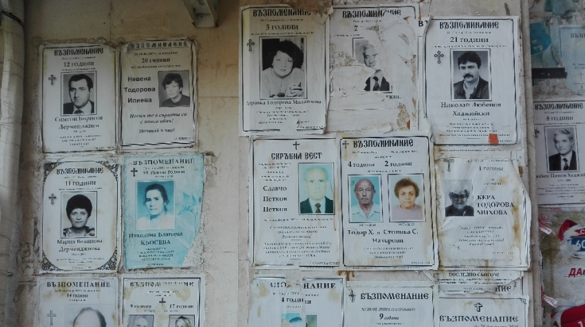 Bulgarların ölüm ilanı geleneği
