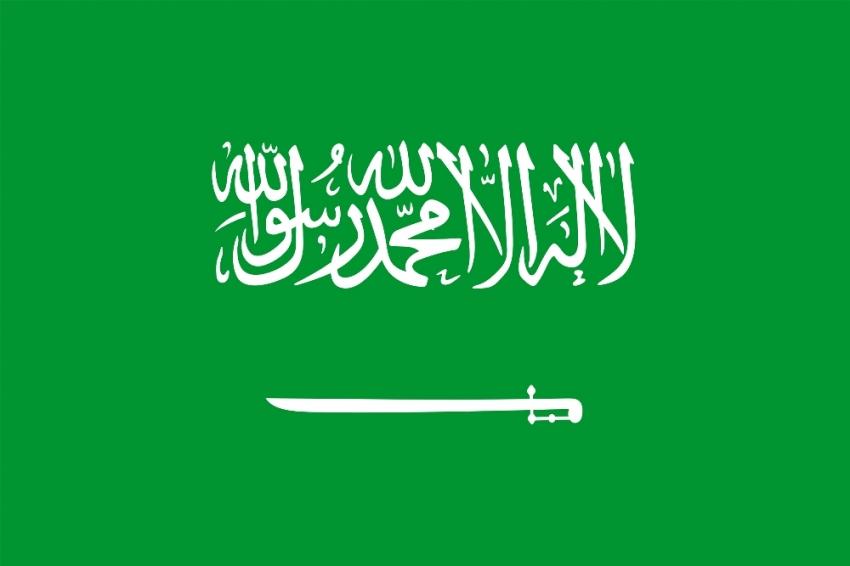 Suudi Arabistan kara listeye aldı