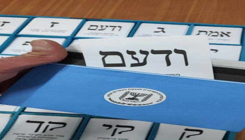İsrail'de seçim sonuçlarında Likud 36 sandalyeyle çoğunlukta