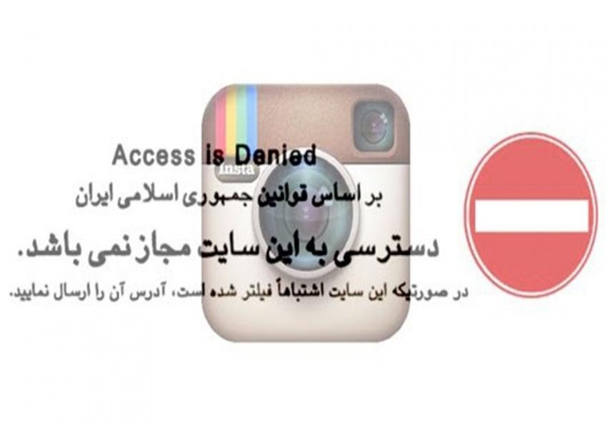 """İran'da sosyal medyadan """"uygunsuz"""" fotoğraf paylaşan 46 kişiye gözaltı"""