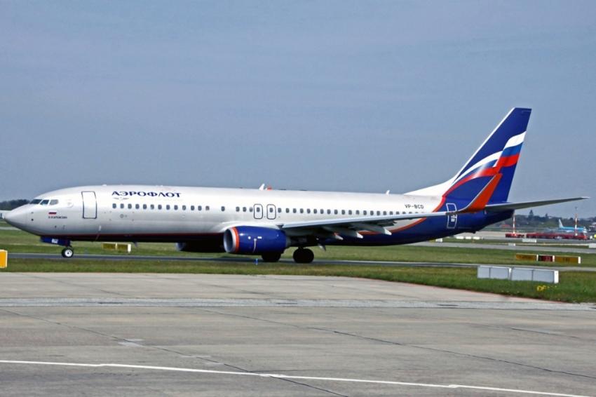 Rus uçağı İtalya'ya acil iniş yaptı