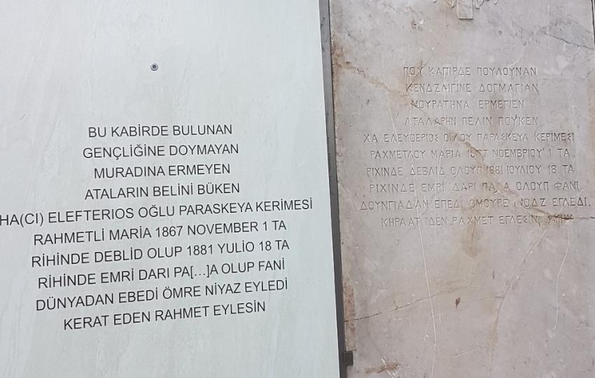 Yıllarca tezgah olarak kullanıldı, mezar taşı çıktı