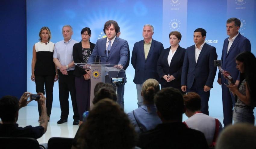 İktidar Partisi Cumhurbaşkanlığı seçimlerine katılmayacak