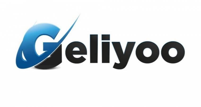 """Bakanlıktan """"Geliyoo"""" açıklaması"""