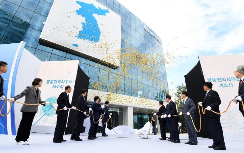 Güney Kore baş müzakereci olmaya çalışıyor