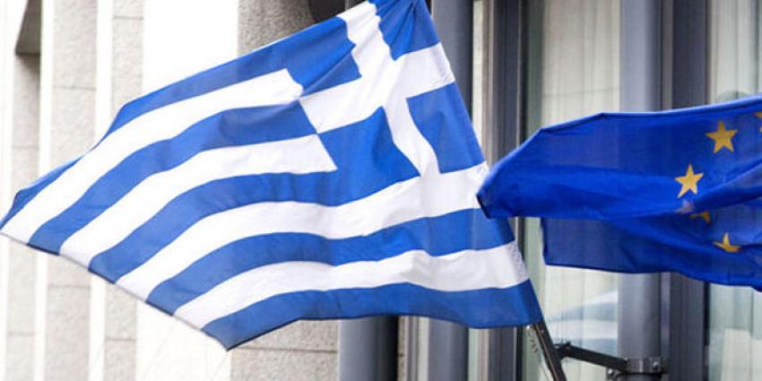 Euro bölgesinden Atina'ya bir şok daha!