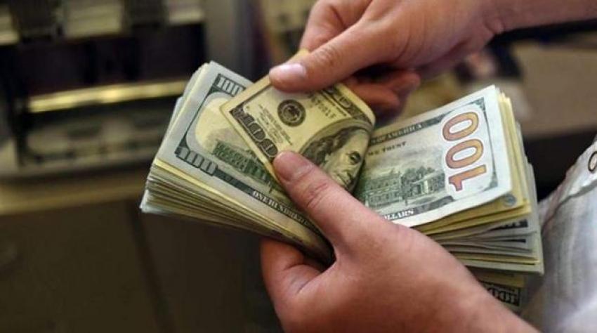ABD Merkez Bankası, politika faizini sabit bıraktı