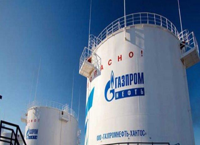 AB'den Gazprom'a suçlama
