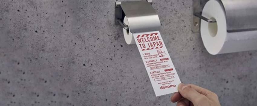 Akıllı telefonlar için tuvalet kağıdı