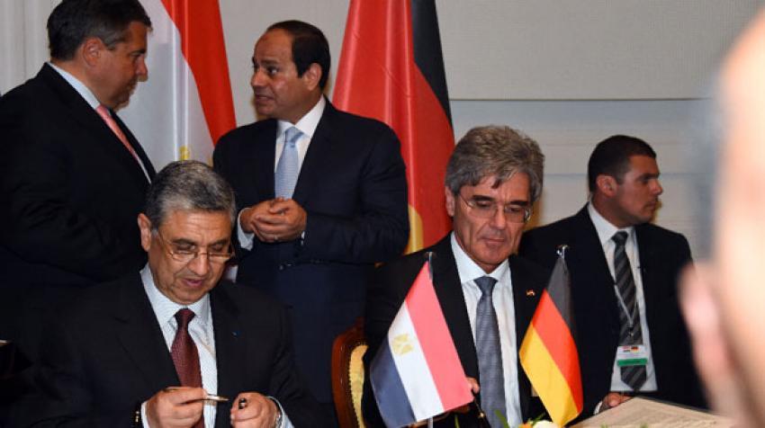 Mısır'a dev yatırım