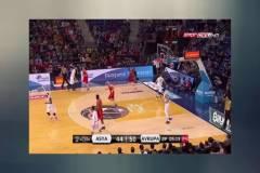 Arda Turan Basketbol All Star Maçında Oyuna Girdi ve Üçlüğü Attı