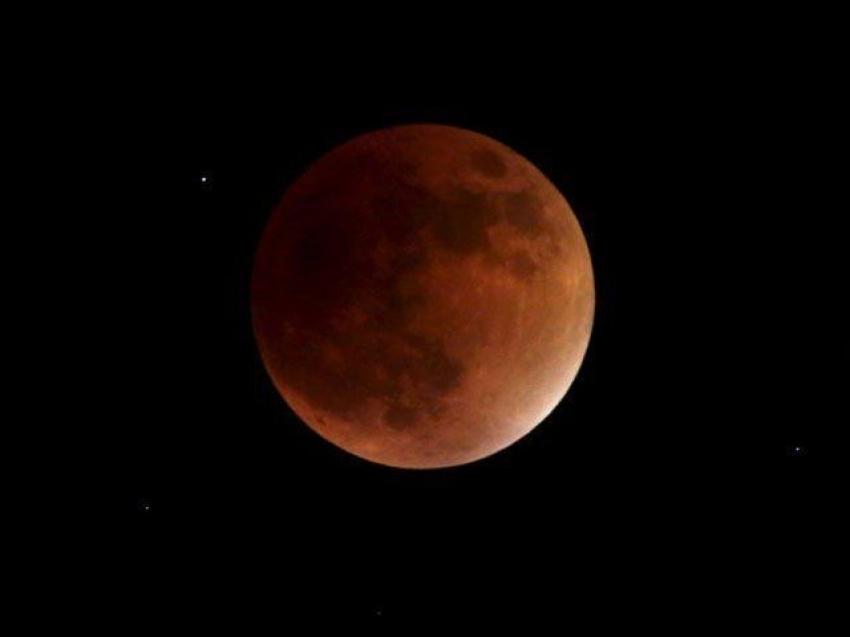 Süper Kanlı Mavi Ay Tutulması