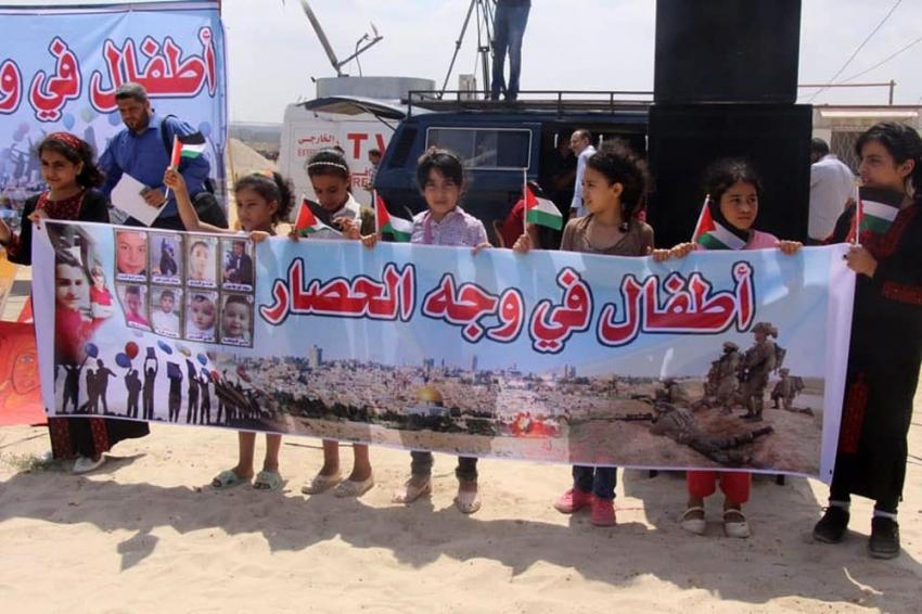 Filistinli çocuklar İsrail barbarlığını protesto etti