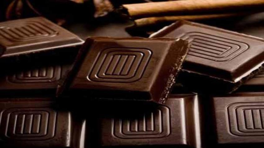 Çikolata isimleri yeniden belirlendi
