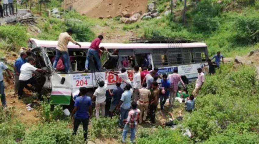 Hindistan'da katliam gibi kaza: 43 ölü, 37 yaralı
