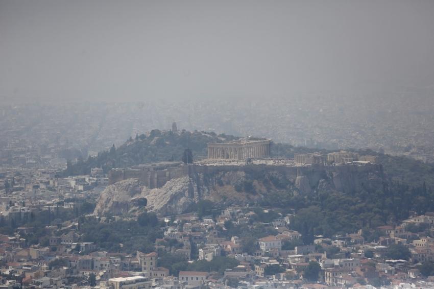 Yunanistan'da korkutan yangın