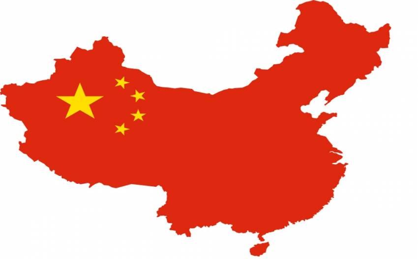 Çin üçüncü çeyrekte yüzde 6,7 büyüdü
