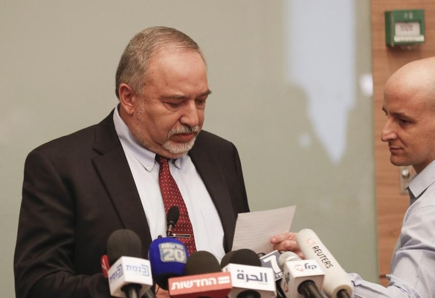 """""""Liberman'ın istifası Filistin direnişine karşı aciz düşmektir"""""""