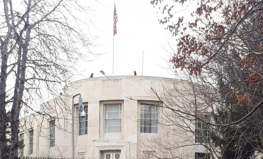 ABD Büyükelçiliğinden açıklama