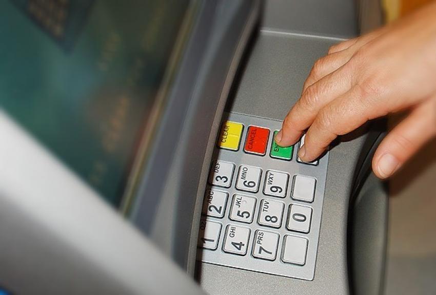 ATM'lerdeki 285 bin liralık hataya soruşturma