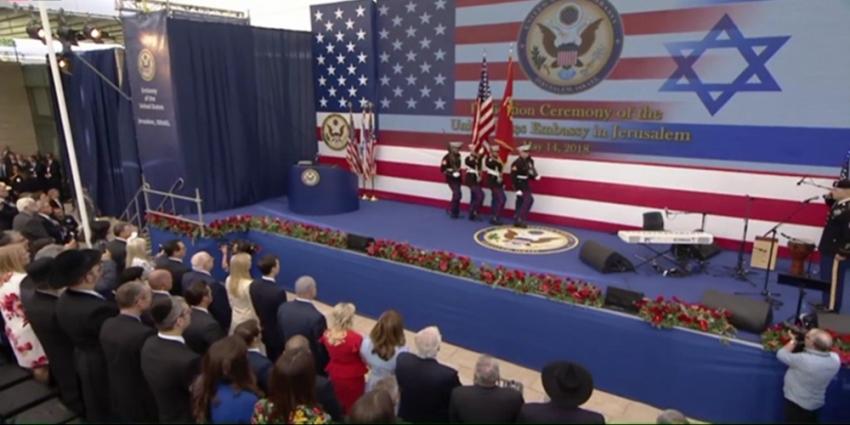 ABD'nin Kudüs Büyükelçiliği resmen açıldı